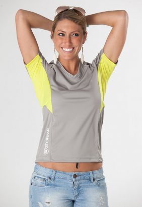 <strong>SALE!</strong> WOMEN&#8217;S UV SHIELD SHORT SLEEVE Smoke